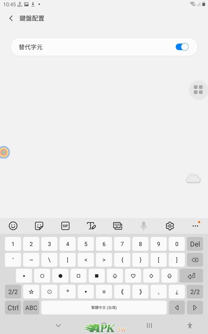 Screenshot_20210902-224553_Samsung Keyboard.jpg