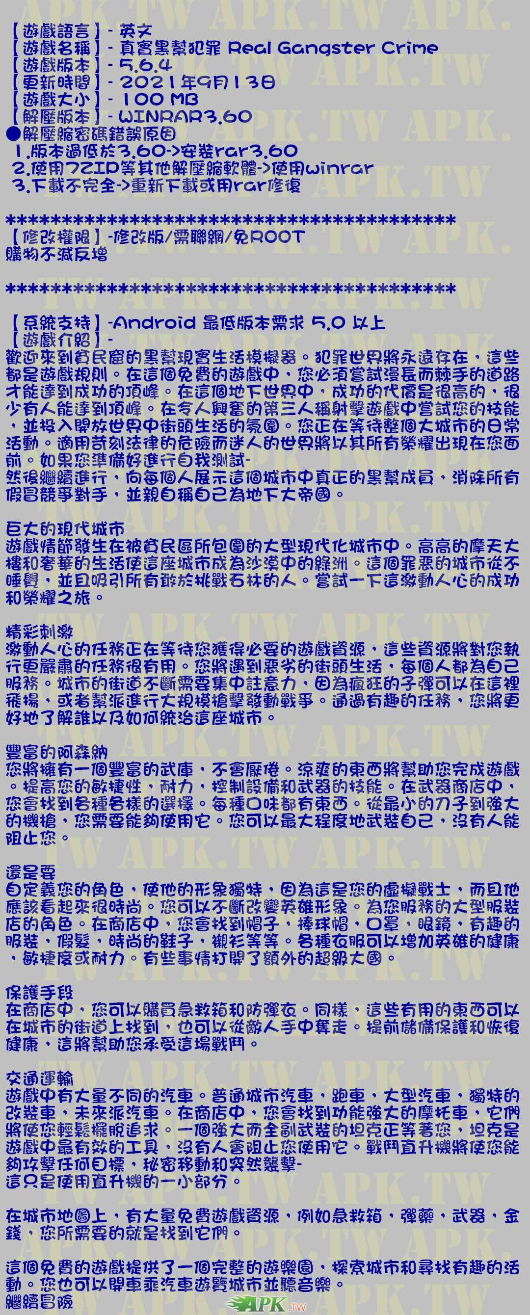 textimage.png