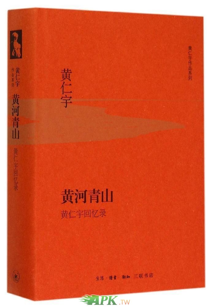 黄河青山.jpg