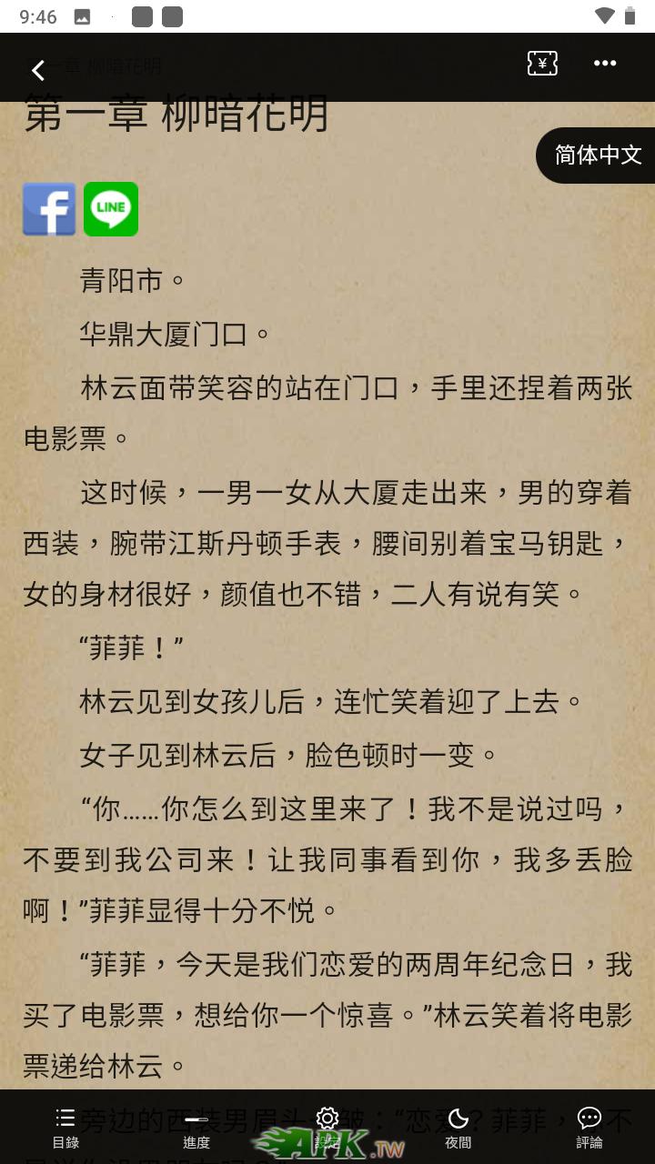 Screenshot_20210924-214622.png