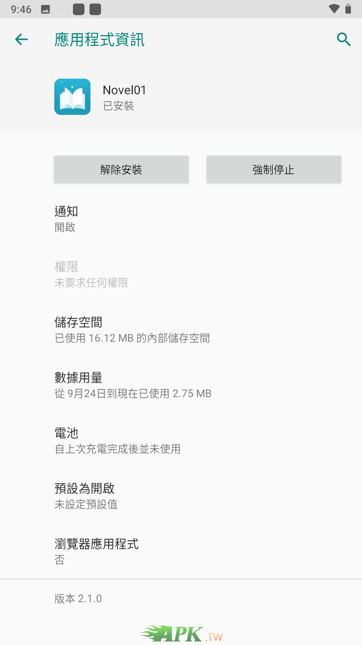 Screenshot_20210924-214640.png