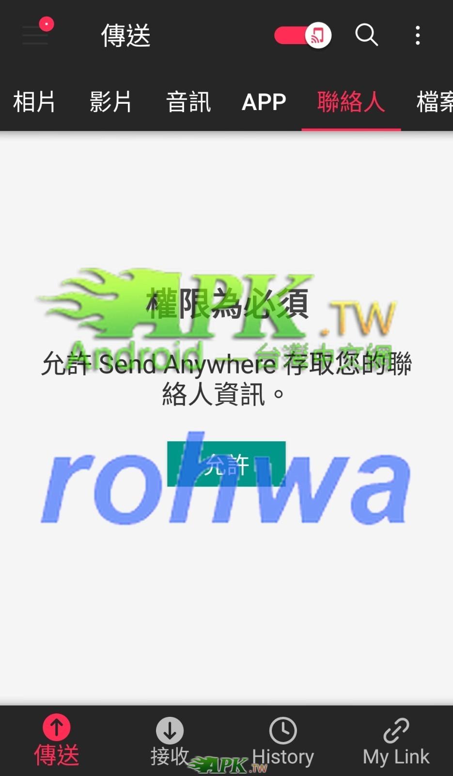 SendAnywhere__2_.jpg
