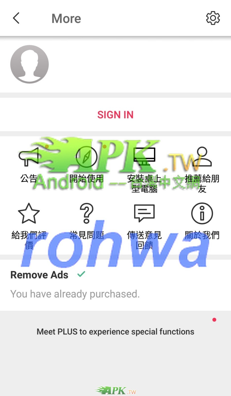 SendAnywhere__1_.jpg