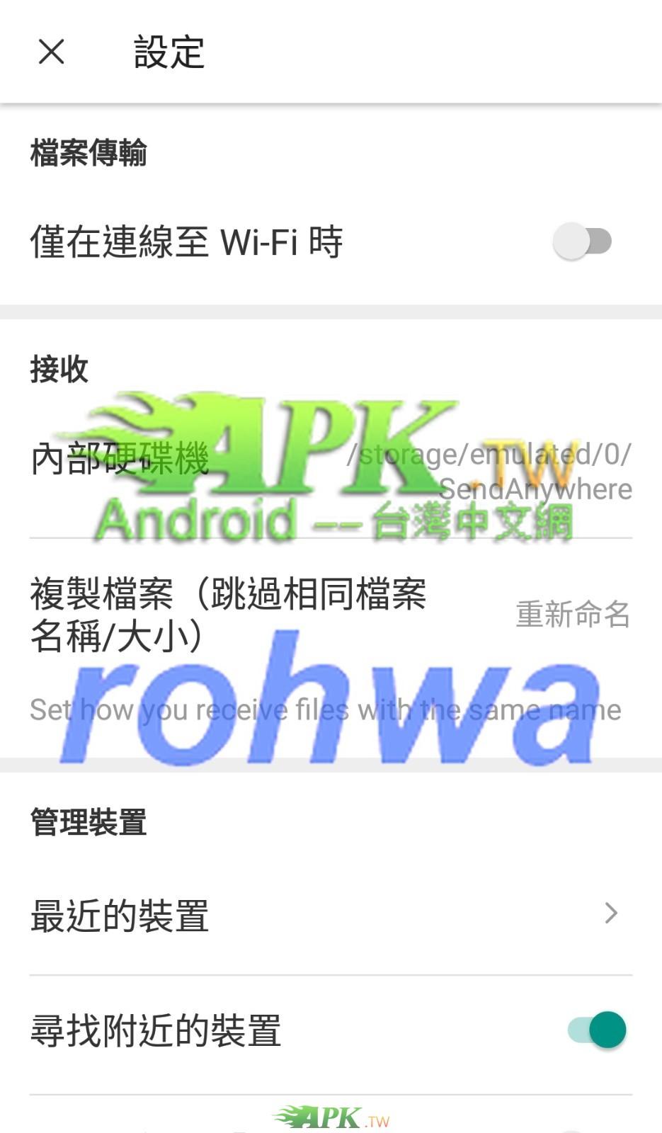 SendAnywhere__3_.jpg