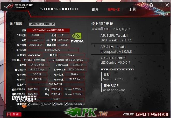 顯卡GPU-Z.jpg