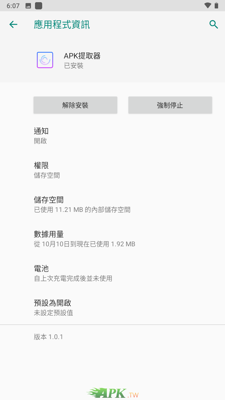 Screenshot_20211010-180731.png