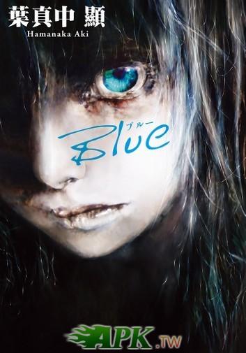 葉真中顯《Blue》.jpg