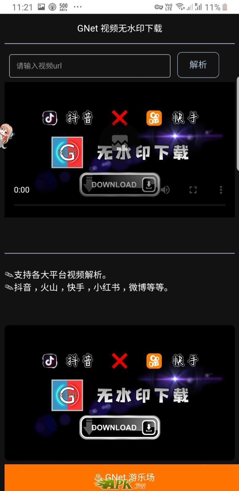Screenshot_20211013-232123.jpg