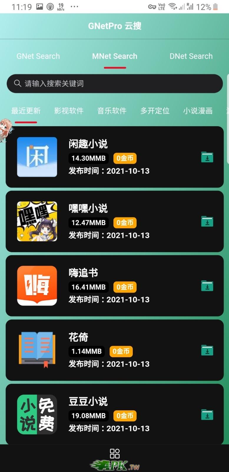 Screenshot_20211013-231938.jpg
