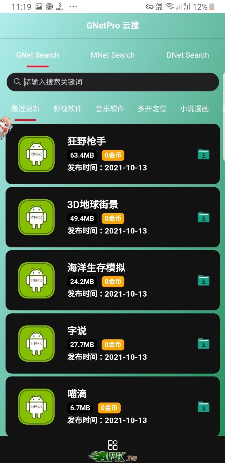 Screenshot_20211013-231928.jpg