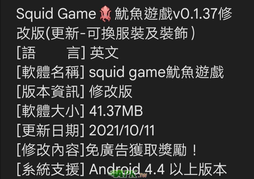 Screenshot_20211014_000257.jpg