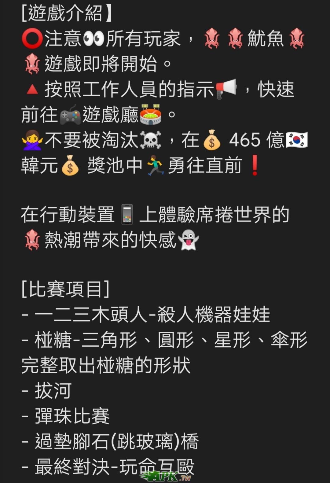 Screenshot_20211014_000211.jpg