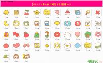 【APK.TW美化組】[網蒐分享]韓國-멍옥이아이콘圖標3組。