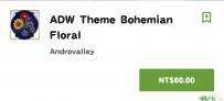 ADW Theme Bohemian Floral(1.6↑@14M@apk)