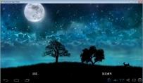 Dream Night Pro付費版(2.2↑@3.19MB@附件)