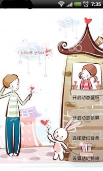 愛情甜美動態壁紙鎖屏(2.1↑@3.14MB@apk)