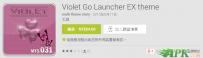 GO主題付費版-Violet Go Launcher EX theme(2.0↑@5.4M@apk)
