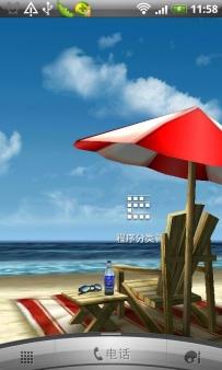 3D海灘動態桌布付費版