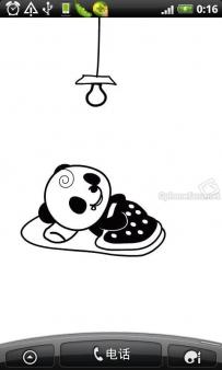 可愛的睡覺熊的動態桌布