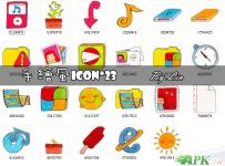【APK.TW美化組】三組手繪風icon