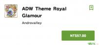 ADW Theme Royal Glamour(1.6↑@14M@apk)