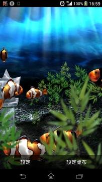 Maxelus系列動態桌布My 3D Fish II v2.2已付费版