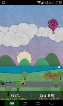 畫紙風動態桌布Paperland Pro Live Wallpaper v4.4已付費版