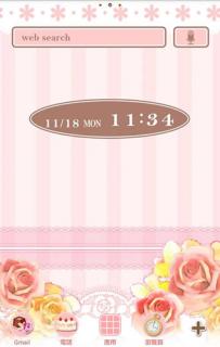 [+]HOME免費主題(台灣)-甜蜜粉紅(2.1↑@2.0M@apk)