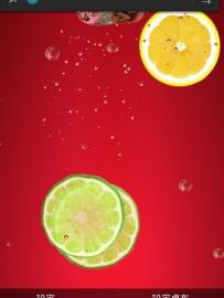 雞尾酒和飲料-動態桌布(2.1↑@2.11MB@apk)付費版