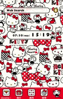 [+]HOME免費主題(台灣)-Hello Kitty 相親相愛美麗蝴蝶結(2.1...