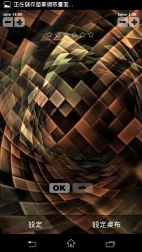 Maxelus系列動態桌布Alien Shapes FULL 1.5已付费版