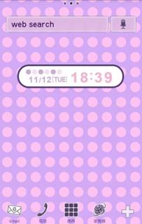 [+]HOME免費主題(台灣)-紫色遇見粉紅點(2.1↑@1.7M@apk)