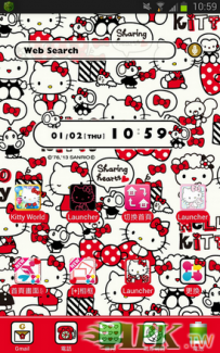 Hello Kitty、KIKIRARA - [+]HOME