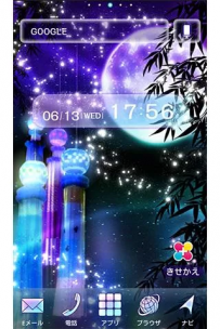 [+]HOME免費主題(日本)-七夕の夜(2.1↑@1.5M@apk)