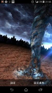 Maxelus系列動態桌布Tornado 3D v1.2已付费版